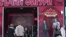 ПИК TV: Да се срещнеш отново с Тодор Колев, Коста Цонев Парцалев и Калоянчев