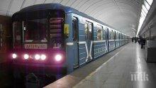 Вкарват компютърен видеоконтрол в московското метро
