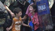 Над 600 деца са загинали или пострадали в Афганистан през първите три месеца на годината