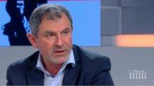 Методи Андреев: Държавата няма да допусне прикриването на неконтролируемо насилие при саморазправи по границата