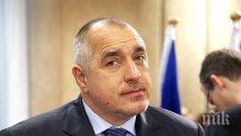 ГОРЕЩО В ПИК!  Бойко Борисов проговаря за коалицията! Премиерът посича корупцията на всички нива със серия решителни мерки!