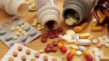 Лекарствата поевтиняват