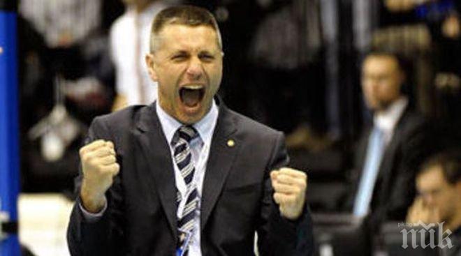 Български финал в Шампионската лига!