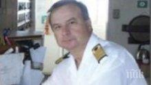 Наш капитан спаси бедстващ удавник в Атлантическия океан