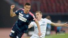 Георги Миланов с цял мач при равенство на Грасхопърс в дербито с Цюрих