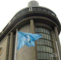 съд хага отмени глобата млрд долара русия заради юкос