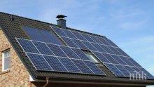 Всички нови къщи в Сан Франциско трябва да имат слънчеви панели