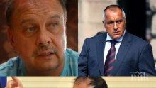 САМО В ПИК! Кои са силите на задкулисието срещу ГЕРБ и Борисов? Защо БСП е капо? Коя е печелившата формула за изборите? Георги Марков в ексклузивно интервю за медията ни!