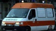Мъж припадна на двора, откриха го сутринта в шок с измръзнали крака