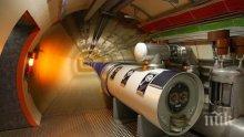 ЦЕРН публикува 300 терабайта данни от Големия ядронен колайдер
