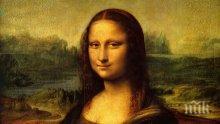 Мона Лиза е андрогин – наполовина мъж, наполовина жена