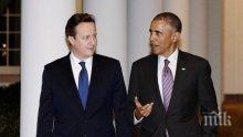 Барак Обама ще се срещне с Дейвид Камерън