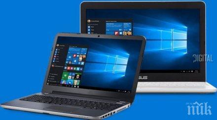 очакваме windows anniversary update windows