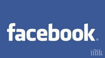 влияе натискането бутона like фейсбук