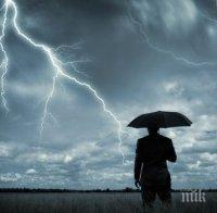 Синоптиците от БАН: Дъжд и гръмотевици в първия ден на Страстната седмица