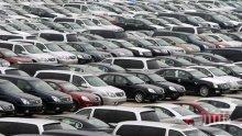 Откриха Пекинския автомобилен салон