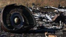 """Скандален филм на BBC твърди: Украинска ракета е свалила злополучния малайзийски """"Боинг"""" над Донбас"""