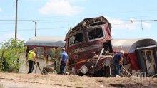 Машинистът от жп катастрофата в Калояновец обжалва присъдата си