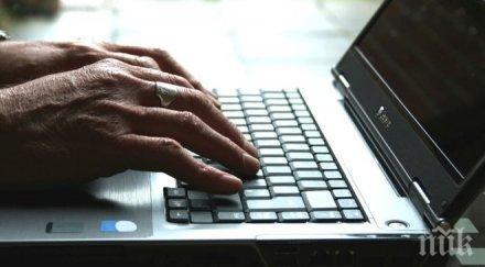 намалим стреса докато сме интернет
