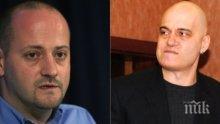 """Дуото Трифонов - Радан Кънев: новата полюция на популизма! """"Шоуто на Слави"""" = секс с Ивет Добромирова!"""