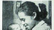 Лина става майка на 5 години