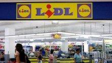 Бомбастична глоба за Лидл! Веригата лъже яко клиентите си