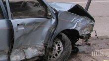 Кола и автобус се удариха в Шумен
