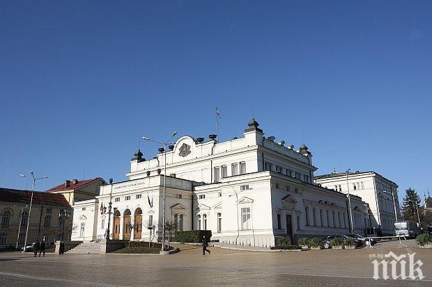Парламентът отсече: Предизборната кампания - само на български