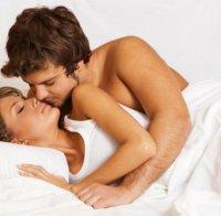 Ако скучаете, ето ви 7 доказани секс предизвикателства