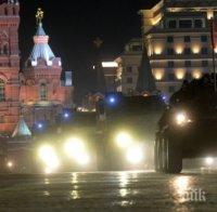 Зрелище на Червения площад! 10 000 набиват крак тази нощ за парада в Деня на победата