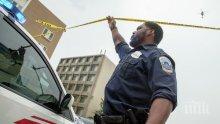 Съдят мъж опитал се да проникне в американска телевизия с фалшиви бомби
