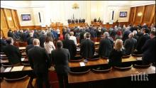 Гаф по тъмно в парламента! Забраниха агитацията на турски, но разрешиха арабския език