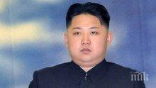 Кастинг по севернокорейски: Как избират девственици за Ким Чен Ун!