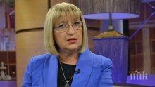 Страшен скандал в парламента! Цецка Цачева даде почивка по дебатите за Изборния кодекс