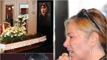 Съкрушително! Хилда Казасян съсипана по Чочо навръх Великден: На Възкресение се запознахме, тогава и си отиде