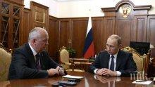 Олигарсите в Русия: Как приближените на Путин заобикалят западните санкции - пране на пари, лукс и лимузини