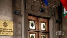 Съветът на ректорите подкрепи стратегията и промените за висшето образование