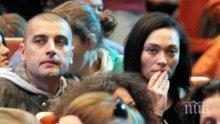 Опасни муцуни се събраха! Ники Шванца избяга при Иво Гела