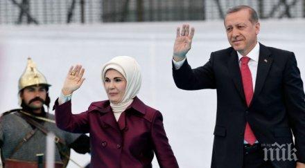 Ето я жената на Ердоган
