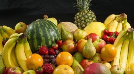 Внимание! Замразените плодове са отровни!