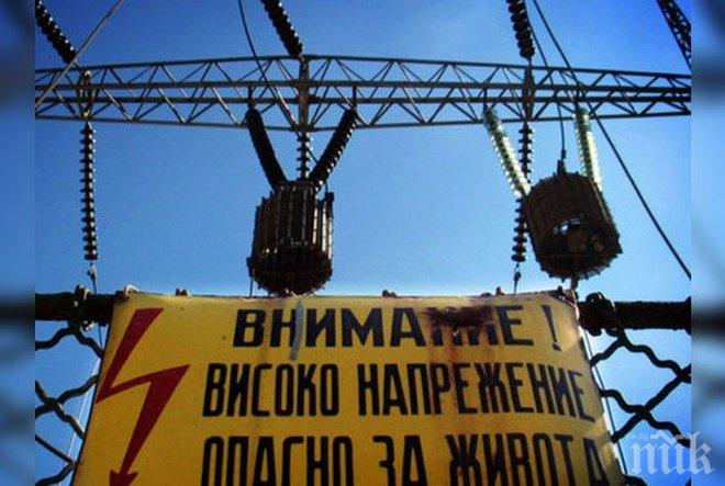 Вече ще изкупуват ток от Марица Изток 3