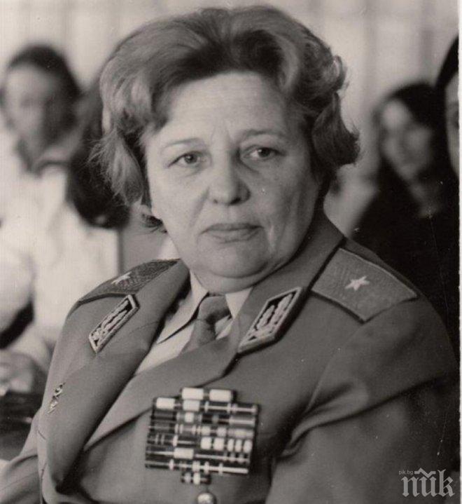 Генерал Полина карала мъжа си да й козирува