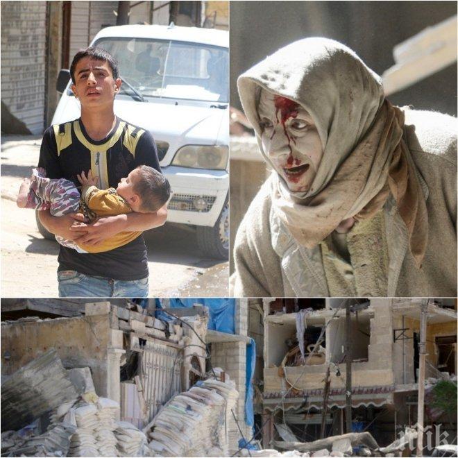 Адът слезе на земята в Алепо! 50 души са унищожени в кървава касапница от въздуха (ужасяващи снимки и видео 18 +)