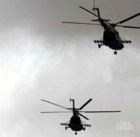 Самолети и вертолети на ВВС ще извършват тренировъчни полети над София