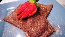 Шоколадови равиоли с ягодов пълнеж