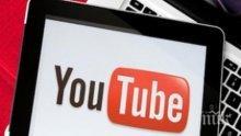 YouTube улеснява мобилните потребители