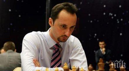 Веско Топалов ще прави фондация
