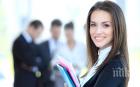 ЕОС БЪЛГАРИЯ дава силен старт в кариерното развитие на млади юристи
