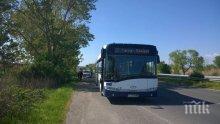 Кръв на пътя край Бяла! Автобус, пълен с хора, се вряза в дърво (ОБНОВЕНА С ВИДЕО)