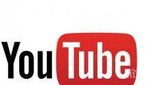 YouTube подготвя кабелна телевизия